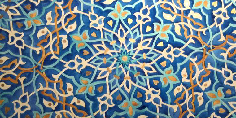 Persian Pattern Www Pixshark Com Images Galleries With