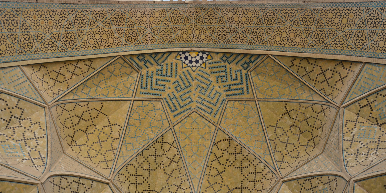 Introductory course intensive art of islamic pattern 3 dailygadgetfo Choice Image